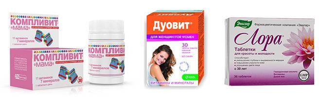 Лучшие витамины для женщин до 30 лет